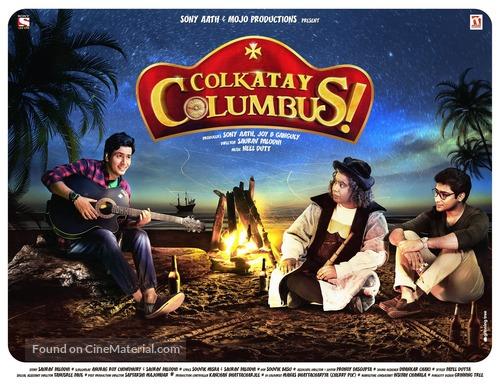 colkatay columbus full movie 2016